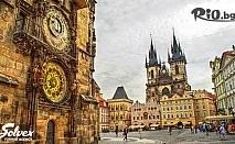 Септемврийски празници в Прага! 4 нощувки със закуски + 2 пешеходни екскурзии на Прага с включени слушалки и лицензиран екскурзовод + двупосочен самолетен билет, от Солвекс