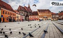Септемврийски празници в Румъния - Букурещ, Синая, Замъка Бран и Брашов! 2 нощувки със закуски в хотел 2/3*, автобусен транспорт и екскурзовод, от Аbv Travels