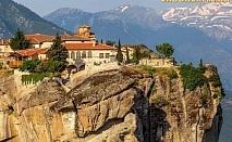 Септемврийски празници в Солун! 3-дневна екскурзия с включени 2 нощувки със закуски на Олимпийската Ривиера и разглеждане с екскурзовод забележителностите на Вергина, Метеора и Солун