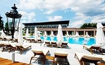 Септемврийски празници в СПА хотел Белчин Гардън, с. Белчин Баня! 2 или 3 нощувки за двама със закуски и вечери, едната празнична + басейни и СПА с МИНЕРАЛНА вода