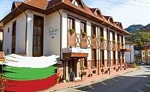 Септемврийски празници в Тетевен! 2 или 3 нощувки на човек със закуски, обеди* и вечери + сауна и джакузи от хотел Тетевен