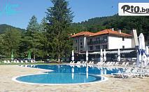 Септемврийски празници в Троянския Балкан! 3 нощувки със закуски и вечери, едната празнична с DJ + вътрешен басейн и СПА, от Ваканционно селище Острова