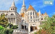 Септемврийски празници във Виена и Будапеща! 3 нощувки и закуски в хотели 2/3*, транспорт, водач и бонус посещение на Вишеград и Сентендре