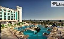 Септемврийско лято в Дидим! 7 нощувки на база Ultra All Inclusive в Хотел Maxeria Blue Didyma + собствена зона на плажа Venosa, от Мисис Травъл