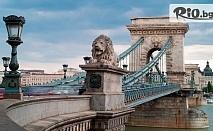 Шестдневна екскурзия за Септемврийски празници до Прага, Будапеща и Братислава! 3 нощувки със закуски + автобусен транспорт, пътни, магистрални и гранични такси, от Караджъ Турс