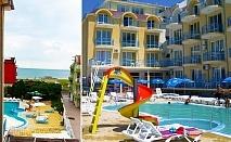 ШОК цена за море през Юни в Равда, на 50м от плажа. Нощувка + басейн в Хотел Хит