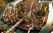 Шоколадова Швейцария - без нощен преход (4 нощувки със закуски) - Венеция, Женева, Монтрьо, Берн, Цюрих за 499 лв.