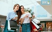 Шопинг за 1 ден през февруари или март до Одрин, Турция - транспорт, включени пътни и гранични такси, посещение на търговски комплекс Margi Outlet!