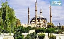 Шопинг екскурзия до Одрин за 1 ден! Транспорт, екскурзовод, посещение на джамията Селимие и мол Erasta и Margi Outlet