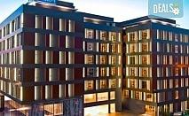 Шопинг екскурзия на супер цена в Чорлу през февруари или март! 1 нощувка със закуска в Hotel Divan 4*, транспорт, посещение на мол Кипа и мол Орион