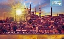 Шопинг фестивал в Истанбул с Дениз Травел! 2 нощувки със закуски в хотел Glorius 4*, транспорт и бонус: посещение на българската желязна църква!