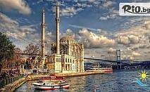 Шопинг фестивал в Истанбул и Одрин! 2 нощувки със закуски, транспорт и посещение на Watergarden İstanbul и др, от Еко Тур Къмпани
