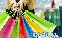 На шопинг в Одрин на 7 Април и 5 Май! Еднодневна екскурзия от Глобал Тур