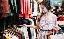 На шопинг и разходка за 1 ден в Чорлу и Одрин, Турция! Транспорт, водач и посещение на търговски център Кипа, Орион, Марги Аутлет център и пазара Араста