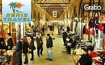 На шопинг в Турция! Еднодневна екскурзия до Чорлу, Люлебургас и Одрин през Февруари или Март