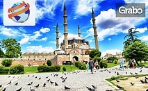 На шопинг в Турция! Еднодневна екскурзия до Одрин с посещение на най-новия мол Erasta и Margi Outlet