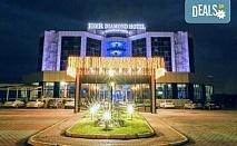 Шопинг уикенд през март или май в Силиври, Одрин и Чорлу! 1 нощувка със закуска в Eser Diamond Hotel 5*, транспорт, посещение на мол Кипа и мол Орион