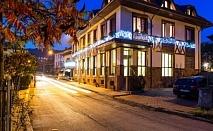 Щастлива Нова Година в хотел Тетевен***! 3 нощувки със закуски, вечеря и Новогодишна Празнична Вечеря на неустоими цени!!!