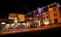 Шумна и весела Нова година в хотел Амбарица 3*