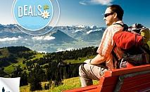 Швейцария, Хърватска, Италиански езера: 7 нощ, закуски, транспорт, на човек