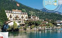 Швейцария, Вегис,ROMANTIK-HOTEL BEAU RIVAGE 4*: 1 нощувка + закуска. Цена за двама.