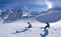 СКИ в Австрийски Алпи - 7 нощувки със закуски и СКИ КАРТА за над 350 км писти.