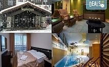 На ски в Банско в хотел Сънрайз 4*! Нощувка със закуска и вечеря, ползване на отопляем закрит басейн и парна баня, безплатно за дете до 5.99 г.