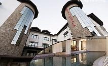 На СКИ в Банско до края на Март! Нощувка със закуска и вечеря + басейн в изцяло реновирания хотел Марая