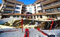 На ски в Банско! Нощувка или нощувка със закуска на човек + джакузи и сауна в Еделвайс Инн***