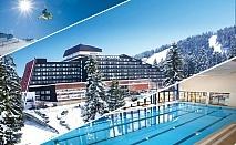 На СКИ в Боровец! Нощувка на човек със закуска + басейн от хотел Самоков****