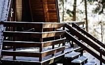 На ски в Боровец. Нощувка в напълно оборудвана къща за до 5 човека + басейн и сауна във Вилни селища Ягода и Малина