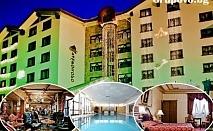 На СКИ в Хотел Пампорово 5* с нощувка, закуска и вечеря + топъл басейн и СПА. Очакваме Ви и за 3-ти март