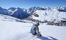 На ски в Les 2 Alpes, Франция! 7 нощувки на човек + ски пас. Хотел по избор от 2 до 4*  от ТО Го Лив