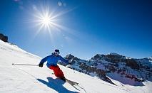 Ски почивка в Австрийските Алпи: 5,6 или 7 нощувки на база закуска и вечеря + ски пас в хотел Central 4*, Инсбрук от 845 лв.