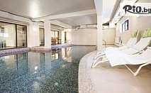 СКИ почивка в Банско до края на Март! 2, 3, 4 или 5 нощувки със закуски и вечери + басейн и релакс зона, от Хотел Марая 4*