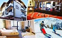 Ски почивка в Банско. Нощувка със закуска, обяд* и вечеря в Семеен хотел Свети Георги Победоносец