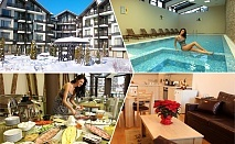 СКИ почивка до Банско! 7 нощувки на човек със закуски и вечери + топъл вътрешен басейн и сауна от Аспен Резорт***