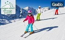 Ски почивка в Банско през Януари! Нощувка със закуска и вечеря, плюс релакс зона