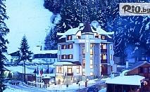 Ски почивка в Боровец до края на Март! Нощувка със закуска до четирима, от Хотел Алпин