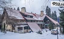 Ски почивка в Боровец до края на Март! 1, 2, 3 или 5 нощувки със закуски + сауна и парна баня, от Хотел Бреза