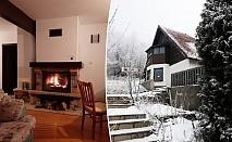 СКИ почивка до Габрово! 3 нощувки за 14 човека, настанени в самостоятелна къща от Еко къщи, м. Узана