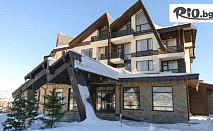 Ски почивка край Банско до края на Март! 1, 2, 3 или 5 нощувки със закуски + вътрешен топъл басейн, джакузи, релакс зона, сауна и парна баня + транспорт до лифта, от Хотел Aspen Resort