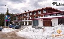 Ски почивка в Пампорово от Декември до Март! 1, 2 или 3 нощувки със закуски и вечери + трансфер до ски пистите, от Хотел Камена