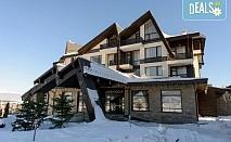 Ски почивка в планината в Аспен Ризорт Голф & Ски 3*, край Банско! 2, 3 или 5 нощувки със закуски и вечери, ползване на закрит отопляем басейн, джакузи и сауна парк, безплатно за дете до 5.99 г.!