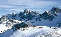 Ски почивка през 2015 в Инсбрук, Австрия: 5, 6 или 7 нощувки + закуски и вечери + спа зона + ски карта в хотел Central 4* за 768 лв!