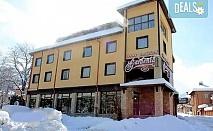 Ски почивка през март в Парк Хотел Гардения 4* в Банско! Нощувка, закуска или закуска и вечея, ползване на вътрешен басейн, сауна, парна баня и джакузи, безплатно за дете до 5.99г.
