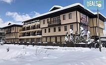 На ски през януари в Хотел Хермес 3*,Банско! 2 нощувки със закуски или закуски и вечери, транспорт от хотела до ски лифта, позлзване на зона за релакс и джакузи, безплатно за първо дете до 11.99 г.