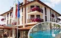 Ски и релакс в Банско на ТОП ЦЕНА - 47 лв. Нощувка със закуска и вечеря + басейн в хотел Глазне****