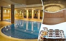 Ски и релакс в Боровец! Нощувка на човек със закуска и вечеря + басейн и релакс център само за 46.50 лв. в хотел Вила Парк