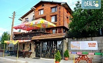 На ски в Рила! Почивка в Говедарци, Семеен хотел Калина 2*! 1 нощувка със закуска и вечеря с включена напитка. Безплатно настаняване на дете до 3г.